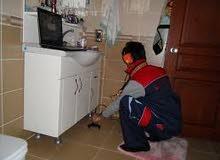 شركة كشف تسربات ونظافة وعزل اسطح وخزانات ومكافحة حشرات اتصل علي 0533938306