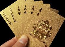 ورق لعب ( جنجفة )
