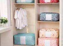 حافظات تخزين ملابس و بطاطين و مكياج  و ملابس داخلية