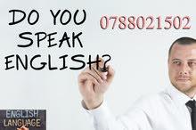 A teacher giving conversation lessons(محادثة)