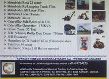 آليات وشاحنات وباصات للإيجار