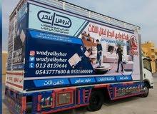 افضل شركة نقل اثاث في الرياض