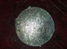 عملات مغربية وفرنسية قديمة