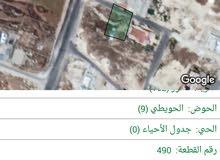 طريق المطار قرب المدارس العالميه