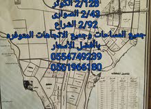 مطلوب ارض بمخطط 2/122 او مخطط 2/128 الكوثر الزبون مباشر