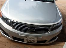 Grey Kia Other 2009 for sale
