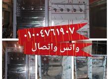 كولدير مياة سبيل بضمان عام 01004761907-01015832930للمزيد