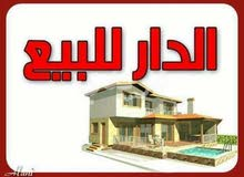 Villa for sale with 5 Bedrooms rooms - Baghdad city
