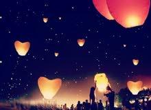 منطاد الحب على أشكال قلوب