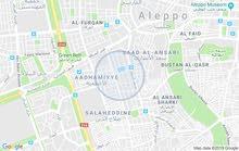 سيف الدولة - مفرق السوق - قرب جامع الهدى