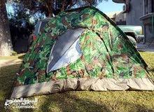 خيمة زرادي وتنفع ل لعب الاطفال