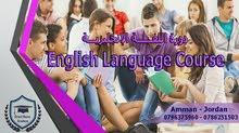 اللغة الانجليزية لطلاب الثانوية العامة والطلبة الراغبين بتقوية لغتهم الانجليزية