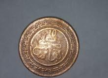 ضرب بفاس المغرب 1320