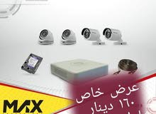 كاميرات مراقبه اعلى جوده و باقل الاسعار فقط 160 دينار شامل التركيب