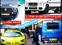 التخليص لدي مباشرة/ ابو حمد البريكي لبيع وشراء ارقام المركبات