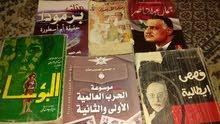 كتب ومجلات