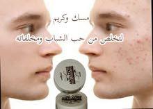 كريم حب الشباب لتصفية الوجه