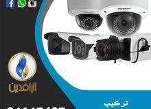 نقوم بتوريد وتركيب أجهزة الحضور والانصراف وكاميرات المراقبة