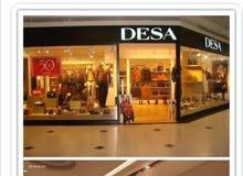 حذاء نسائي ( ديسا ) ماركة تركية