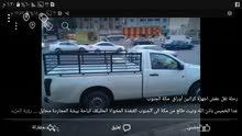 نقل عفش رايح جاي اجهزة كراتين حلال من مكة جدة الى الجنوب