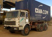 محرك لوفانتا مع كمبيو سيتي