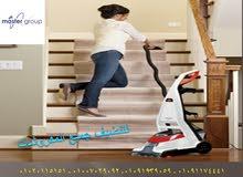 شركات بيع ماكينات تنظيف انتريهات وموكيت وسجاد وستائر فى مصر Master Group