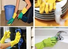نعمل على توفير عاملات تنظيف منازل بنظام اليومي