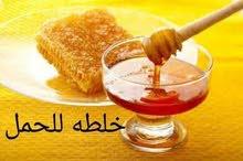 خلطه العسل مع غذاء ملكات النحل مع مجموعة اعشاب طبيعيه