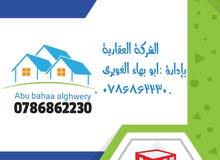 4 Bedrooms rooms  apartment for sale in Zarqa city Al Zarqa Al Jadeedeh