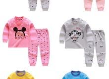 ملابس اطفال بريال