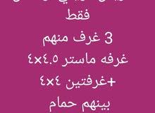 شقه للإيجار في غرب عبدالله مبارك