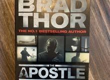 new novel for sale