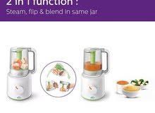 Philips AVENT 2-In-1 Combined Baby Food Steamer and Blender