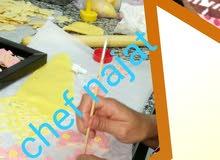 صنع الحلويات والبسطيلا  لاشكال متنوعة