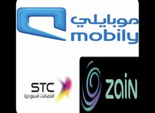 sawa zain mobily Internet vouchers or recharge available cheap price