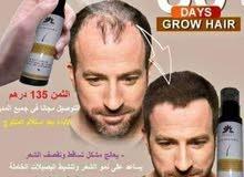 الان الزيت الذي سيخلصك من مشاكل الشعر