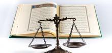 دورتي إعداد المحامين والطب الشرعي لطلبة حقوق وشريعة وقانون - شوف التفاصيل والحق مكانك