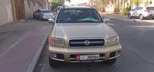 باثفندر 2004