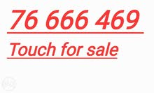 Touch number for sale 76 666 469