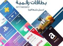 Digital Cards [ِAll Region] [ِUp To -28% ]