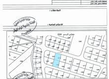 أرضين متلاصقتين للبيع في منطقة الذهيبة الشرقية من المالك مباشرة