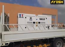 مولدات كهرباء بريطاني فرنسي ياباني