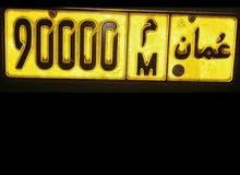 رقم خماسي للبيع اقل من السوق /90000/ M