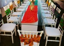 خدمات افراح و خيام اعراس