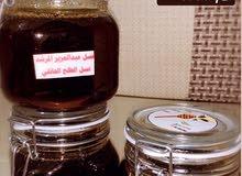بيع جميع انواع العسل الخليجيه ( علاج ، غذاء ، صحه )