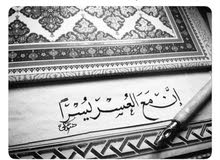 معلم لغة عربية جميع المراحل التعليمية خبرة في تأسيس ومتابعة المراحل الأولى