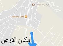 ارض للبيع بالقرب من جامعة مؤته