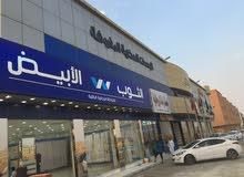 عروض حصرية للجميع بأسعار مغرية سارع بالاتصال والحجز الرياض حي اليرموك 0544478911
