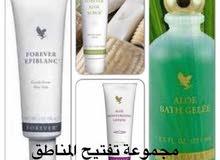 متتجات طبيعية بشهادة وزارة الصحة