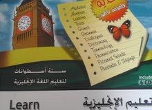 تعليم اللغة الانجليزية من البداية،للمستوى المبتدئ
